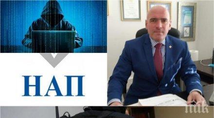ЕКСКЛУЗИВНО В ПИК: Шефът от ГДБОП Явор Колев пред медията ни за задържания хакер - арестуваният е 20-годишен и има доказателства срещу него