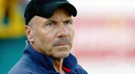 Гочето с остър коментар за издънката на ЦСКА