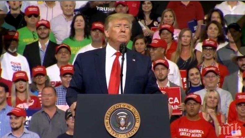 Тръмп събира все повече подкрепа