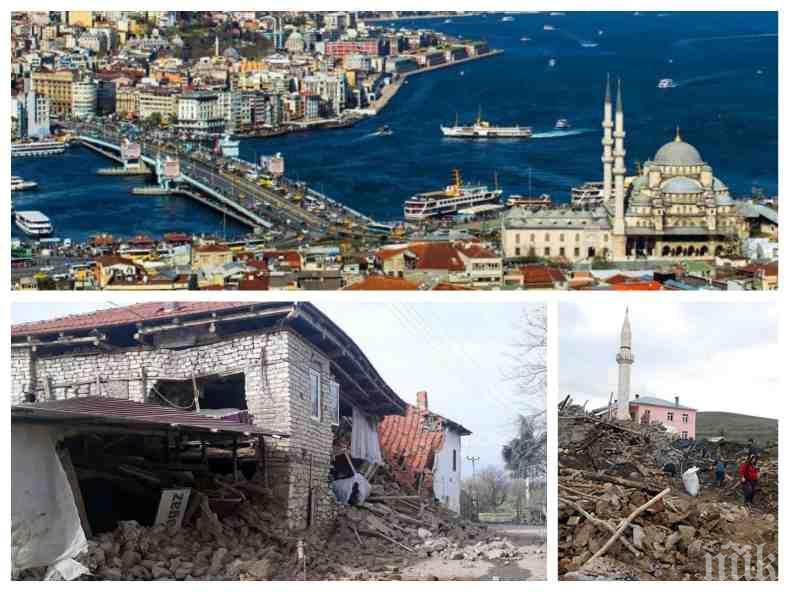 УЖАСНА ПРОГНОЗА: Земята у комшиите ще се тресе с над 7 по Рихтер, Истанбул е в опасност