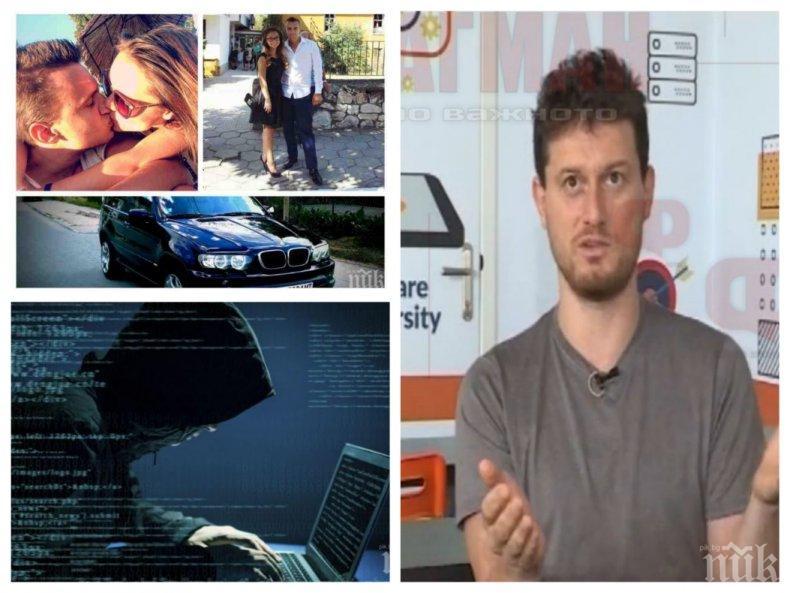 ПОД ЛУПА: Експерт обясни защо уликите срещу хакера Кристиян Бойчев са фалшиви