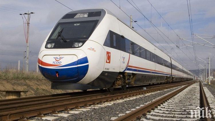 От Одрин стартира трасето за скоростни влакове Истанбул - София