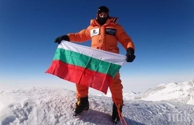 Атанас Скатов изкачи и връх Гашербрум 2