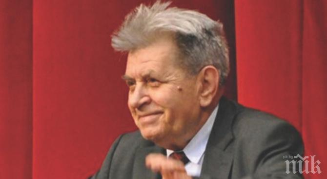 ТЪЖНА ВЕСТ: Почина проф. Иван Душанов