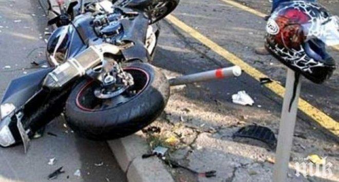 Рокер се разби с мотор в Асеновград