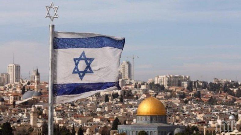 Откриха древен град на 9000 г. край Йерусалим