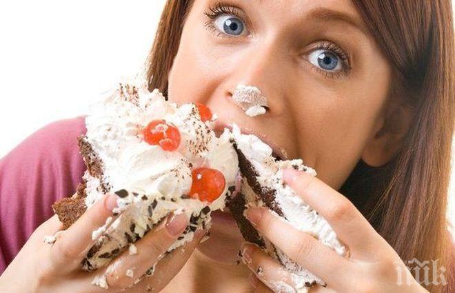 Храните, които водят до подпухването на лицето сутрин