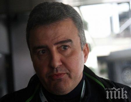 ОКОНЧАТЕЛНО: БСП отряза Ивайло Дражев в Бургас
