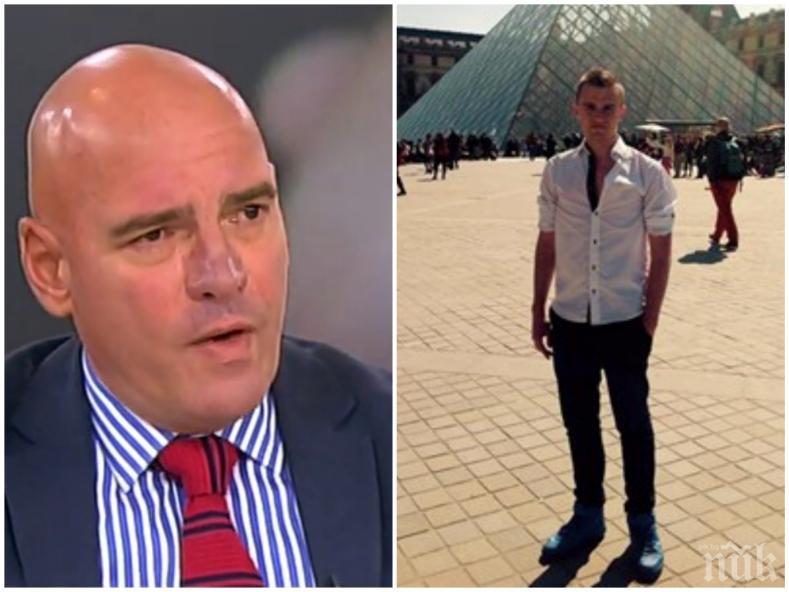Шефът от ГДБОП Явор Колев разкри как хакерът Кристиян може да кандидатства за работа в МВР