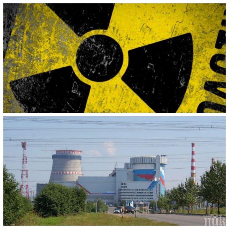 Извънредна ситуация в руска АЕЦ! Изключиха Калининската централа, която е само на 330 км от Москва