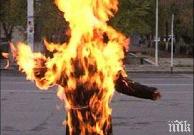 Възрастен мъж се самозапали пред японското посолство в Сеул