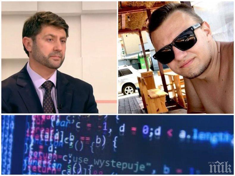 ГОРЕЩА ТЕМА! Шефът на Комисията за лични данни с шокираща информация за хакерската атака. Ето каква ще е глобата за НАП заради теча