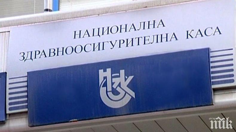 """ЗАСТРАХОВАТЕЛЕН ЕКСПЕРТ: Моделът """"Ананиев"""" разбива монопола на Здравната каса"""