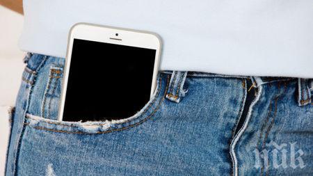 Лекари бият тревога: Не носете телефона в джоба, защото...