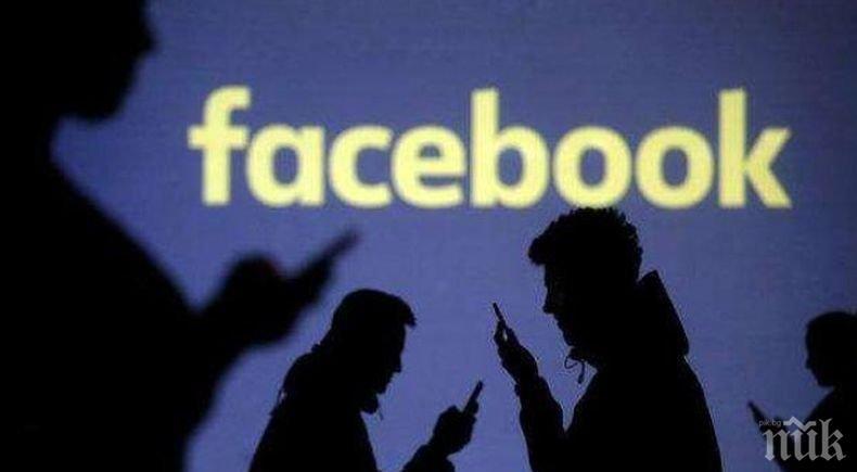 """С едно наум: Новото приложение за """"състаряване"""" във  """"Фейсбук"""" може да е опасно"""