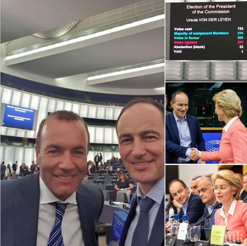 ПЪРВО В ПИК! Андрей Ковачев за избора на шефката на ЕК: Манфред Вебер изнесе цялата кампания за Европейските избори