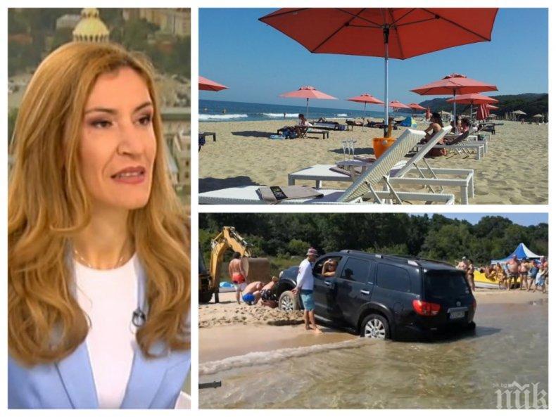 Ангелкова: Погваме джиповете на плажа. 70 лева за чадър, не е окей