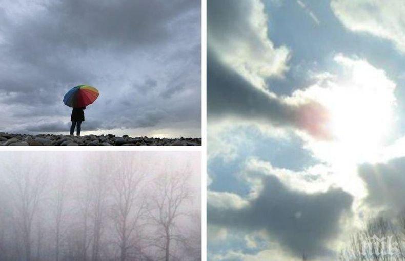 ПАК СТУДЕНО: Остава хладно, валежите не спират (КАРТА)