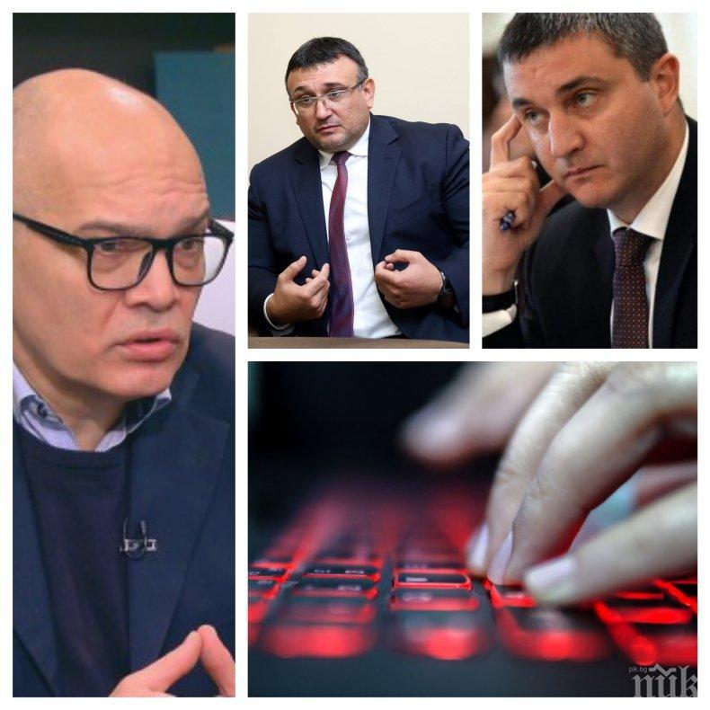 САМО В ПИК! Тихомир Безлов: Хакерите може да искат откуп за файлове с неразкрита ценна информация. Възможни са предизборни компромати срещу кметове и съветници