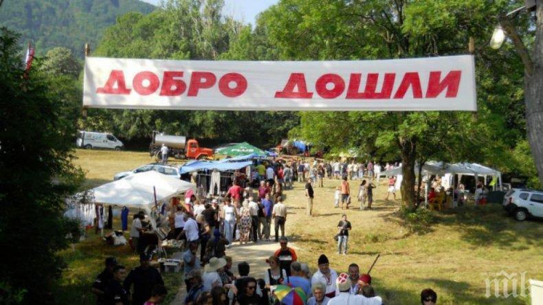 """Българи и сърби заедно за 94-ти път на най-стария събор на Балканите на прохода """"Кадъ боаз"""""""