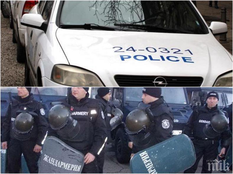 ИЗВЪНРЕДНО В ПИК: Нова спецакция в Сандански - градът блокиран от жандармерия след пореден палеж