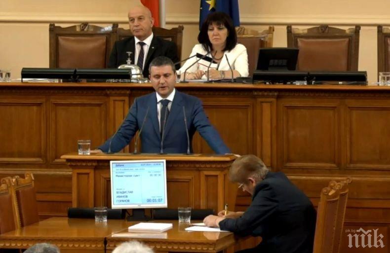 ИЗВЪНРЕДНО В ПИК TV: Маринов и Горанов докладваха пред парламента за хакерските атаки - ето какво се съдържа в източените данни (ОБНОВЕНА)