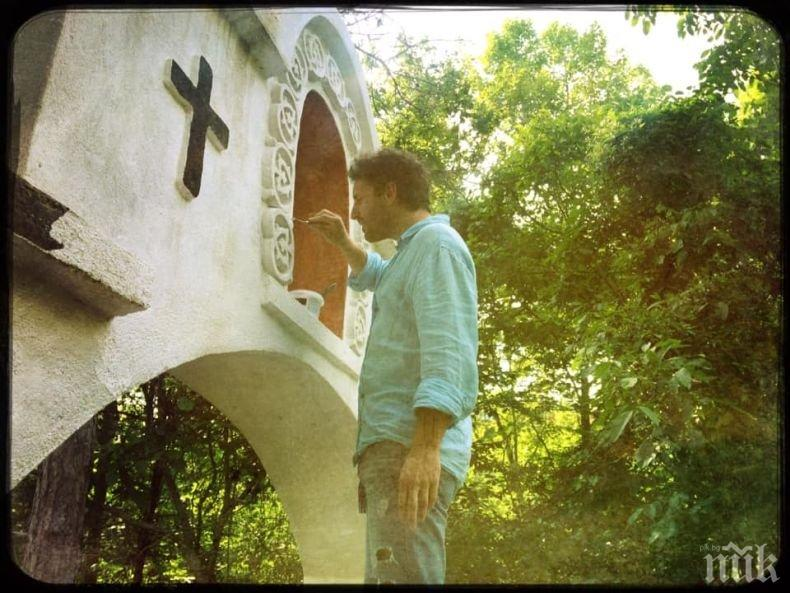 Актьорът Иван Юруков реставрира църква в Калиманци