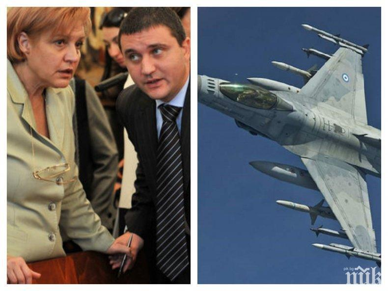 Менда Стоянова: Имаме 10 милиарда, сега е моментът да платим за F-16! Субсидията от левче не стига на ГЕРБ