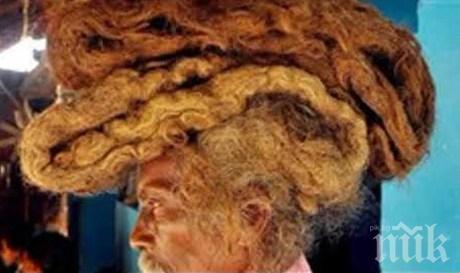 БОЖИЯ ЗАРЪКА: Индиец не се мие и подстригва 40 години (ВИДЕО)