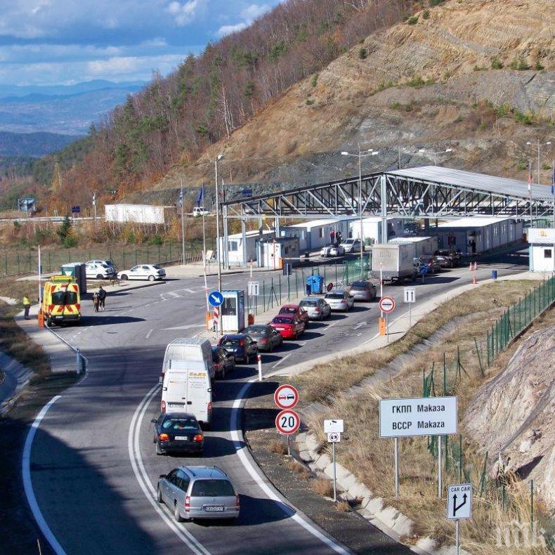 ПО ГРАНИЦИТЕ Е НАПЕЧЕНО: 7 ГКПП-та са затапени от интензивен трафик
