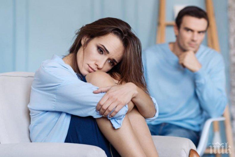 ВНИМАВАЙТЕ! Тези грешки убиват любовта и брака