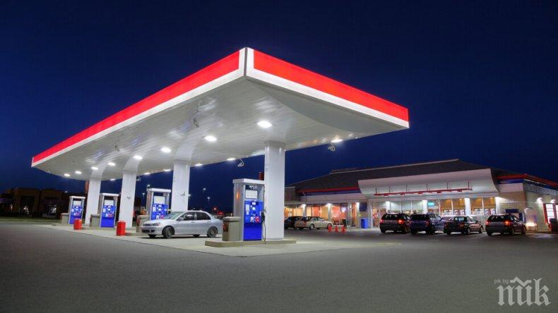 Автомобил се вряза в бензиностанция в Монтана