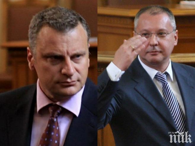 ЕВРОБАРОВЦИ: Депутатите ни в Брюксел кътат 10 млн. лева на депозити! Станишев е спестил най-много, Курумбашев е длъжник