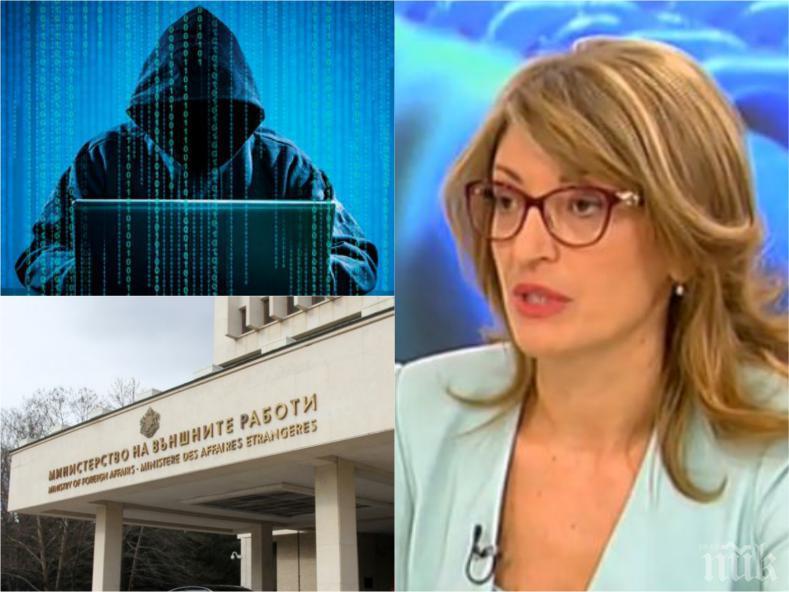 АЛАРМА: Захариева с шокираща новина - хакери пробвали да пробият Външно
