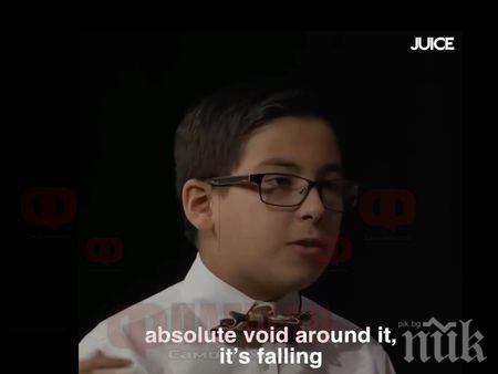 СВЕТОВНА СЕНЗАЦИЯ: 11-годишен вундеркинд оборва Айнщайн и Стивън Хокинг за Бог и Вселената (ВИДЕО)
