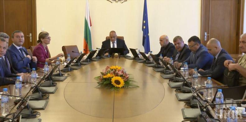 Държавата одобри план за подобряване на инвестиционната среда