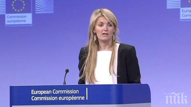 Българка стана временен говорител на Европейската комисия