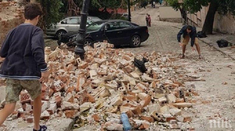 ИНЦИДЕНТ В ДУПНИЦА: Срути се постройка в бившия КЕЧ