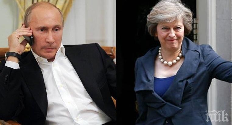 ЗА ДОВИЖДАНЕ: В последната си реч като премиер Тереза Мей атакува Путин - бил циничен лъжен