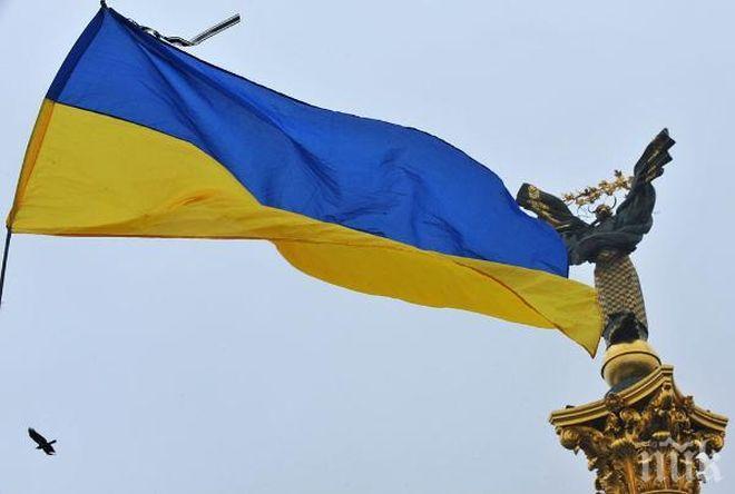 В Украйна вече ще се говори само на украински със закон