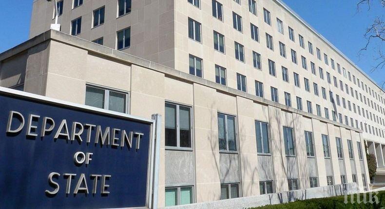 САЩ готови да обсъдят с Русия ново ядрено споразумение