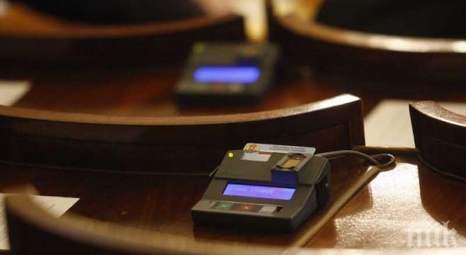 Парламентът прие на първо четене промените в Закона за забрана на химическото оръжие