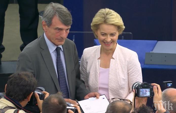 В Косово доволни от избора на Урсула фон дер Лайен