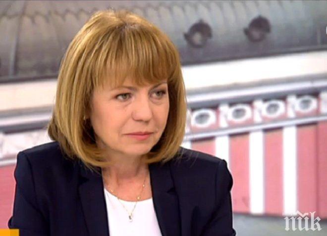 """Фандъкова: Инвестирахме 25 млн. лева за 10 години в """"Кремиковци"""""""