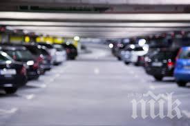 Строят ултрамодерен паркинг за 192 коли в Пловдив
