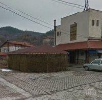 РАДОСТ: Откриха нов площад в дупнишкото село Джерман