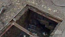 Мъж падна в необезопасена шахта в Пловдив - общината му брои 7500 лв.