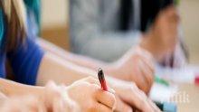 Днес е последният ден за записване на приетите на второ класиране в гимназиите