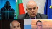 ЕКСКЛУЗИВНО: Зам.-главният прокурор Гешев разкри - фирмата на Кристиян е шпионирала премиера Борисов