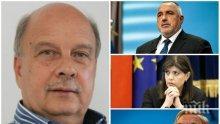 САМО В ПИК! Георги Марков ексклузивно пред медията ни: Борисов отново е подведен! Кьовеши (Сорос) е като Истанбулската конвенция